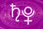 12.1.2020 - SATURNO congiunto a PLUTONE in Capricorno : un transito epocale